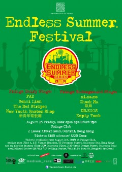 The Endless Summer Series Festival 2014