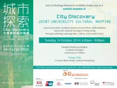 City Discovery Joint - University Cultural Mapping