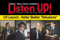 Listen Up!: Helter Skelter CD Launch Party
