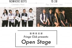 Fringe Club presents: Open Stage