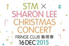STM x Sharon Lee Christmas Concert