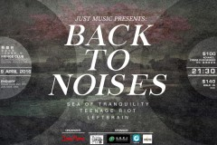 Just Music 呈献: BACK TO NOISES