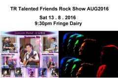 TR Talented Friends Rock Show AUG2016