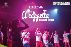 A Cappella Summer Night