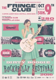 Dirty Boogie Rockabilly Festival 2016