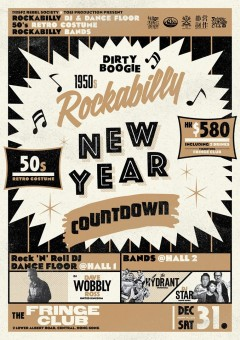 DIRTY BOOGIE  ROCKABILLY NEW YEAR COUNTDOWN