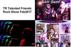 TR Talented Friends Rock Show Feb2017