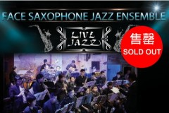 FACE Saxophone Jazz Ensemble Live