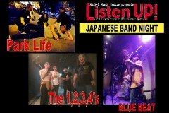 Listen Up! 107 Japanese Band Night