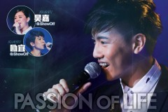 Passion of Life