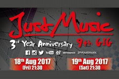 Just Music 9th Gig- 3rd Year Anniversary