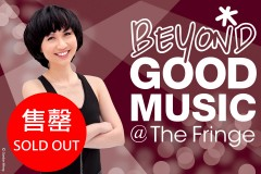 Beyond Good Music @ The Fringe: Margaret Cheung: My Technicolor Childhood