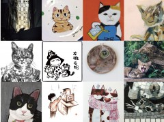 """Cats in Art"" Joint Exhibition"