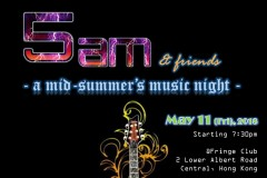 5am & friends – a mid-summer's music night