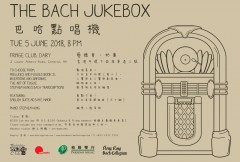 The Bach Jukebox