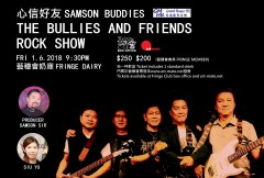 Samson Buddies – The Bullies and Friends Rock Show