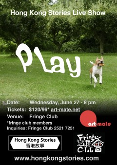 Hong Kong Stories Monthly Live Show – June Play!