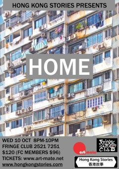 Hong Kong Stories October Live Show - Home