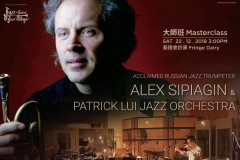 Jazz Masterclass – Alex Sipiagin