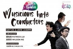 JazzSpeak Vol.9 - Musicians hate Conductors