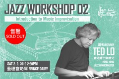 Jazz Workshop Vol.2 – Introduction to Music Improvisation