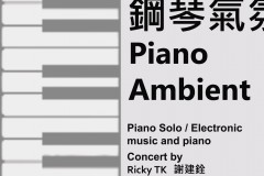 Piano Ambient