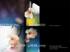 MEMENTO – Photo Exhibition by  Keith Kong