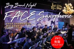 Big Band Night – FACE Saxophone Big Band Live