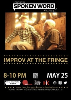 HK Improv Show – Improv at the Fringe