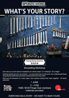 [SOLD OUT] WHAT'S YOUR STORY Storytelling workshop