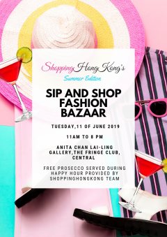 Sip and Shop Fashion Bazaar- Summer Edition