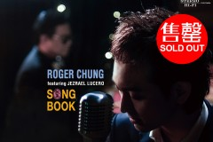 "《Song Book 歌集》新碟发布音乐会 – ""A Night of Hong Kong Jazz"""