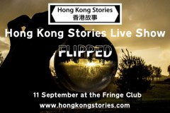 Hong Kong Stories September Live Show – Flipped!