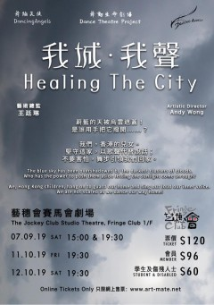 Healing The City
