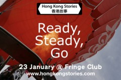Hong Kong Stories January Live Show - Ready, Steady, Go