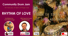 【Cancelled】Community Drum Jam