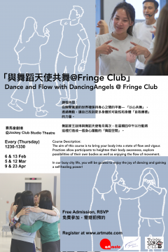 Dance and Flow with DancingAngels @Fringe Club