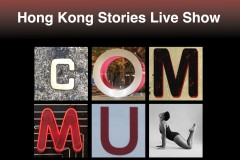 【Cancelled】Hong Kong Stories July Live Show – Community