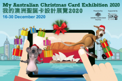 My Australian Christmas Card Exhibition 2020 - In this together