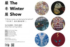 The Winter Show