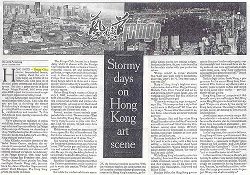 "英文文章 - ""Stormy days on Hong Kong art scene"""